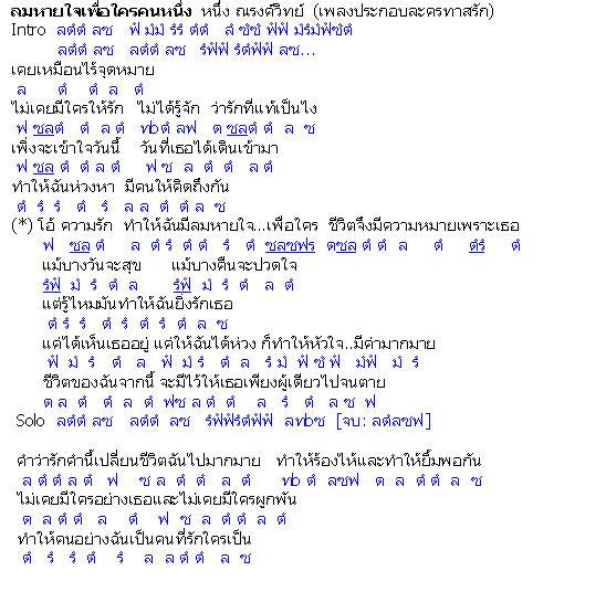 jpg-20110809-4.jpg