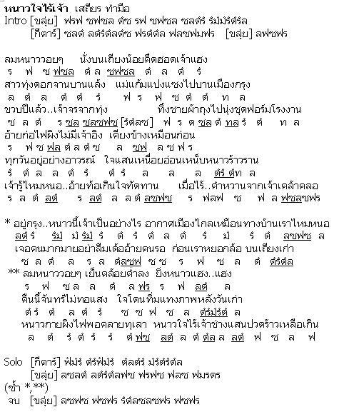 jpg-20120112.jpg