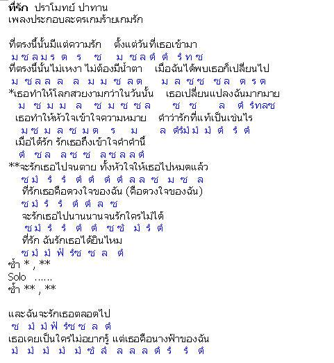 jpg-20120131-2.jpg